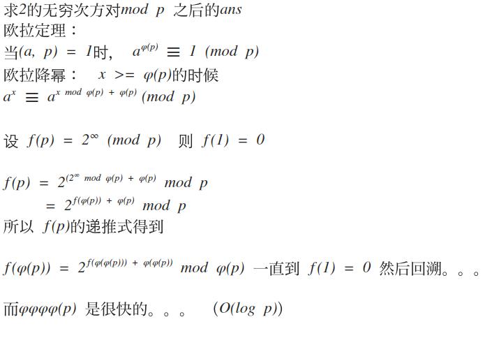 daum_equation_1539185197621.png