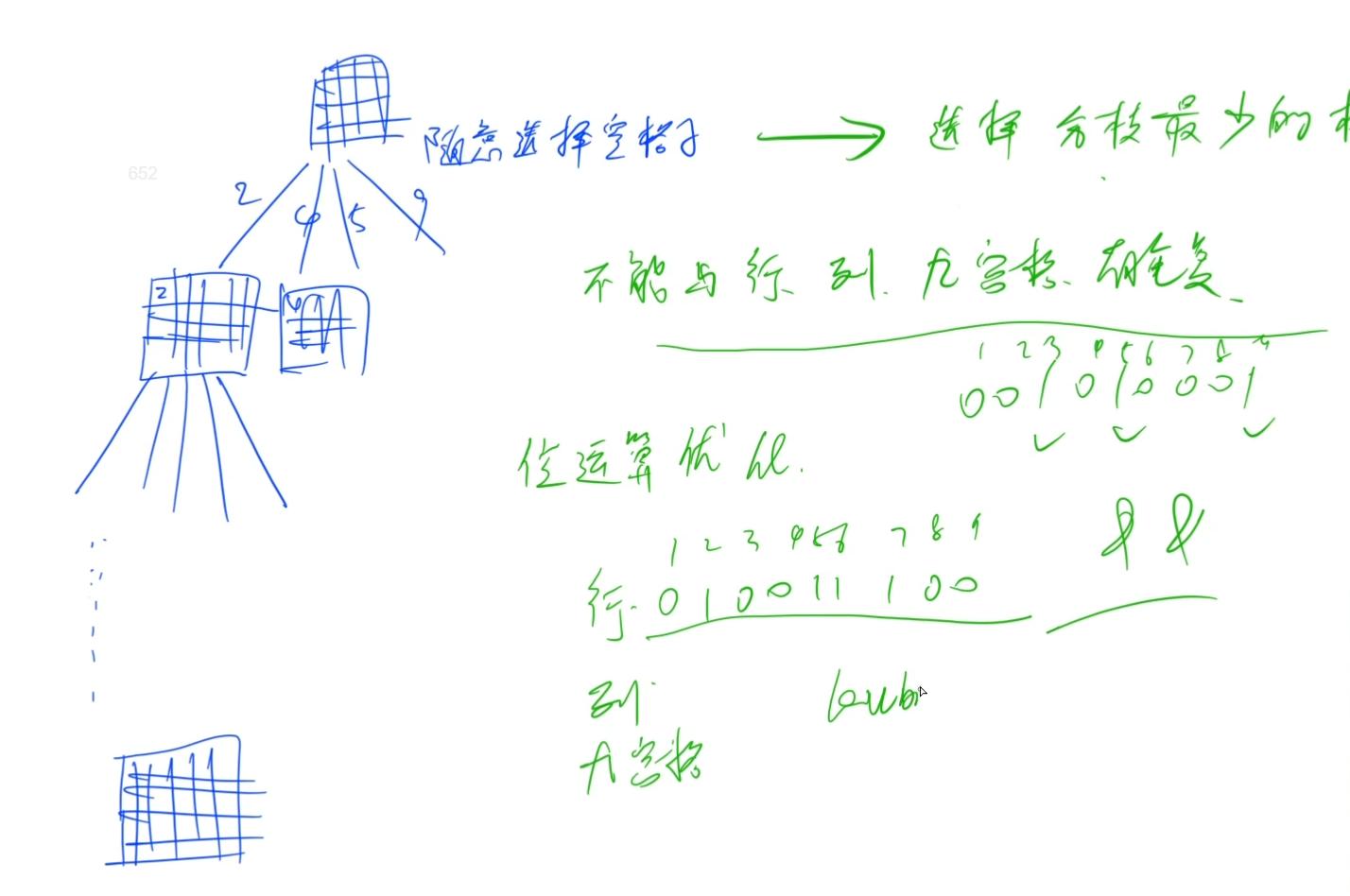image_14.png