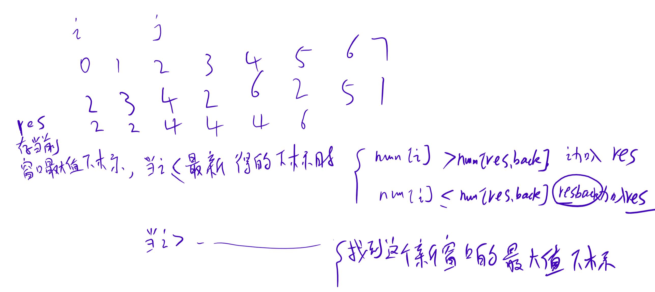 1草图.png