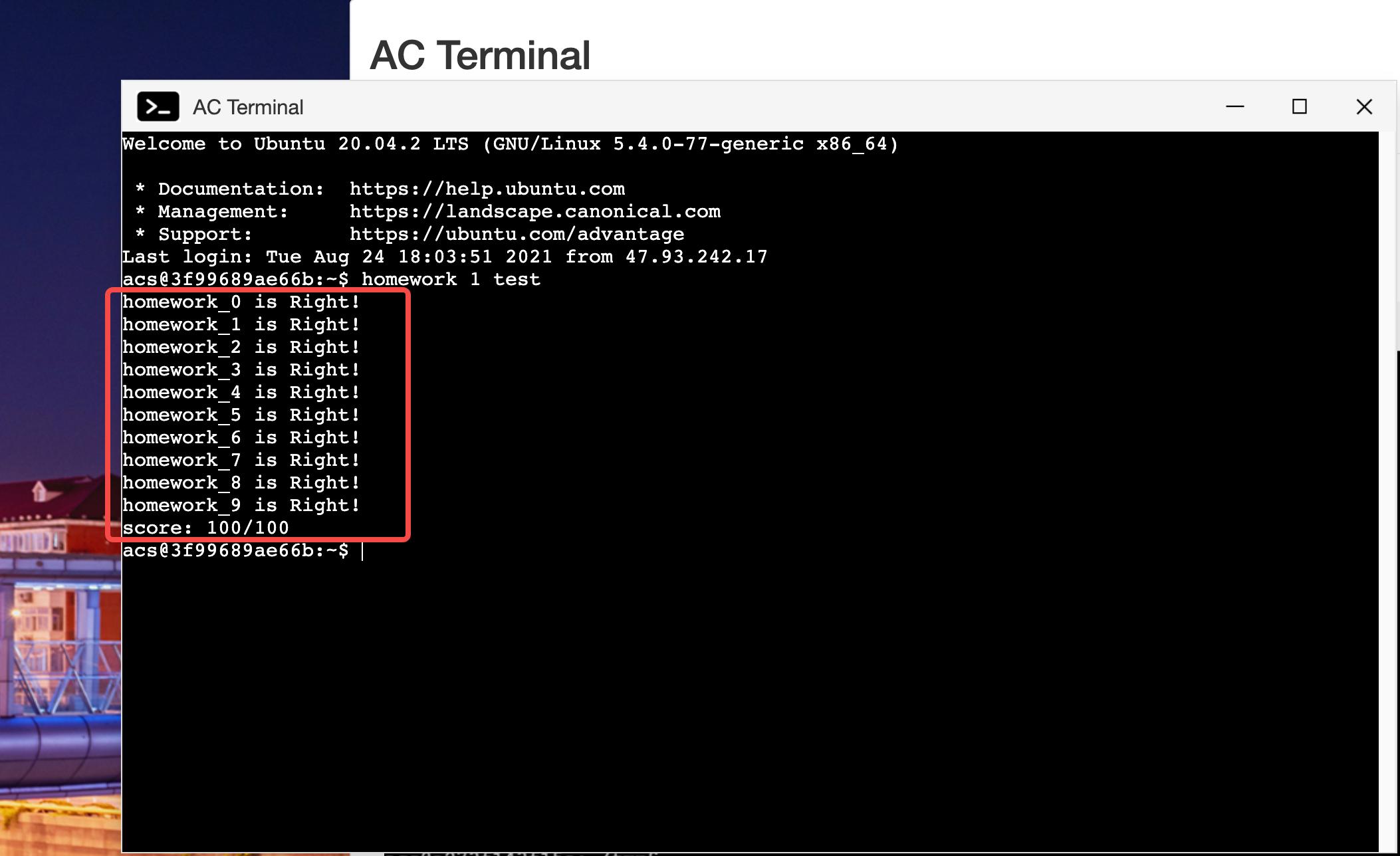ac terminal.png